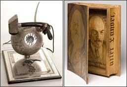 Galeria cadourilor sovietice