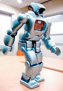 ROBOT CONTROLAT CU GANDUL