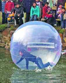 Balonul plutitor, un nou mod de distractie